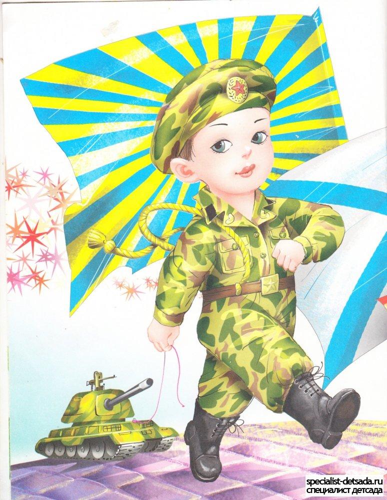 сценки на военную тематику для дошкольников