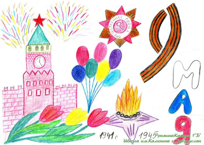 на 9 рисунки победы тему мая день