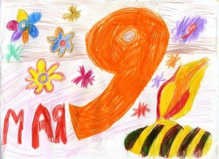 рисунки к 9 мая: